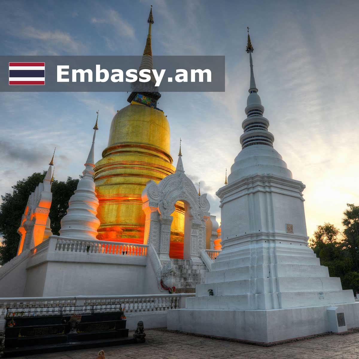 Чиангмай - Отели в Таиланде - Embassy.am
