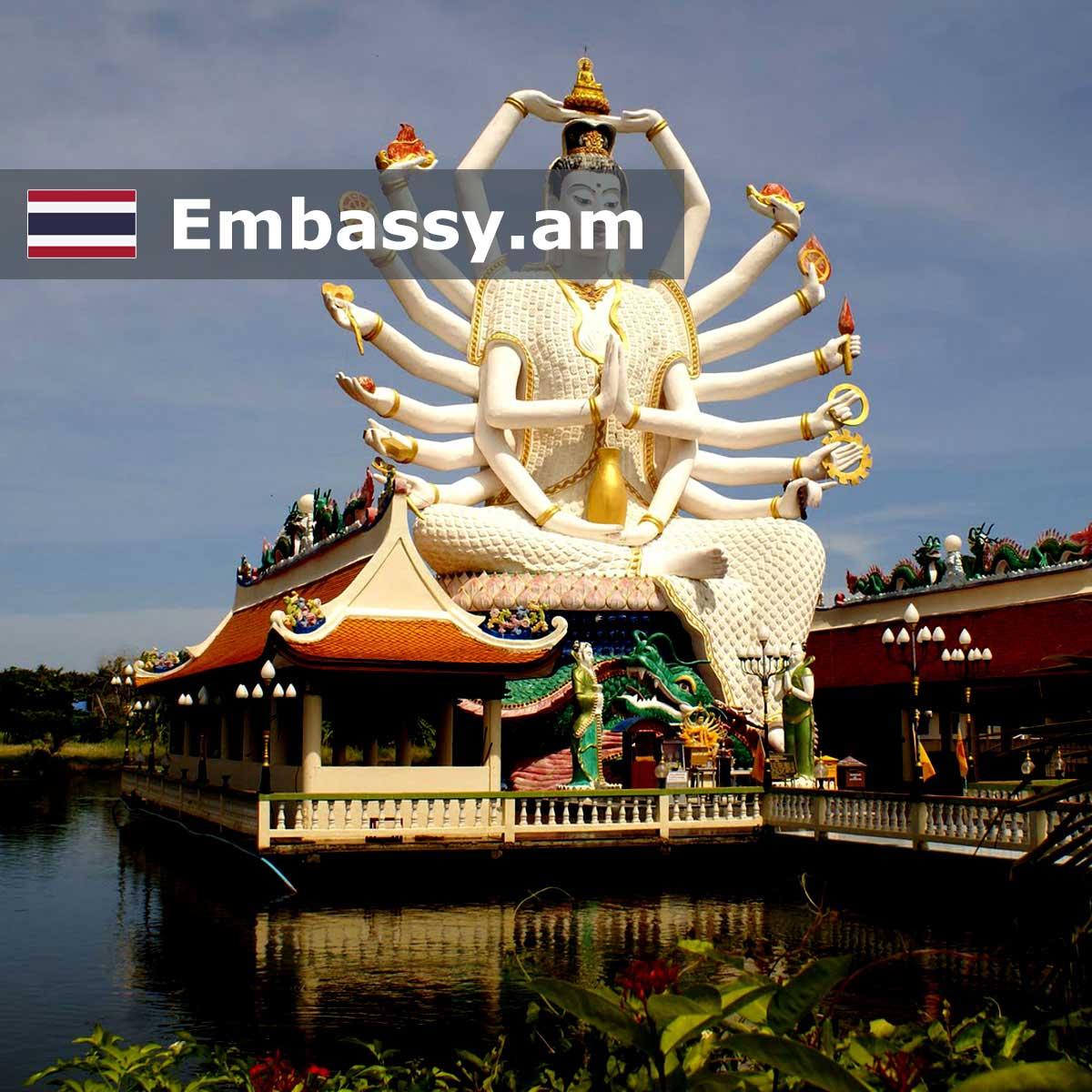 Самуй - Отели в Таиланде - Embassy.am