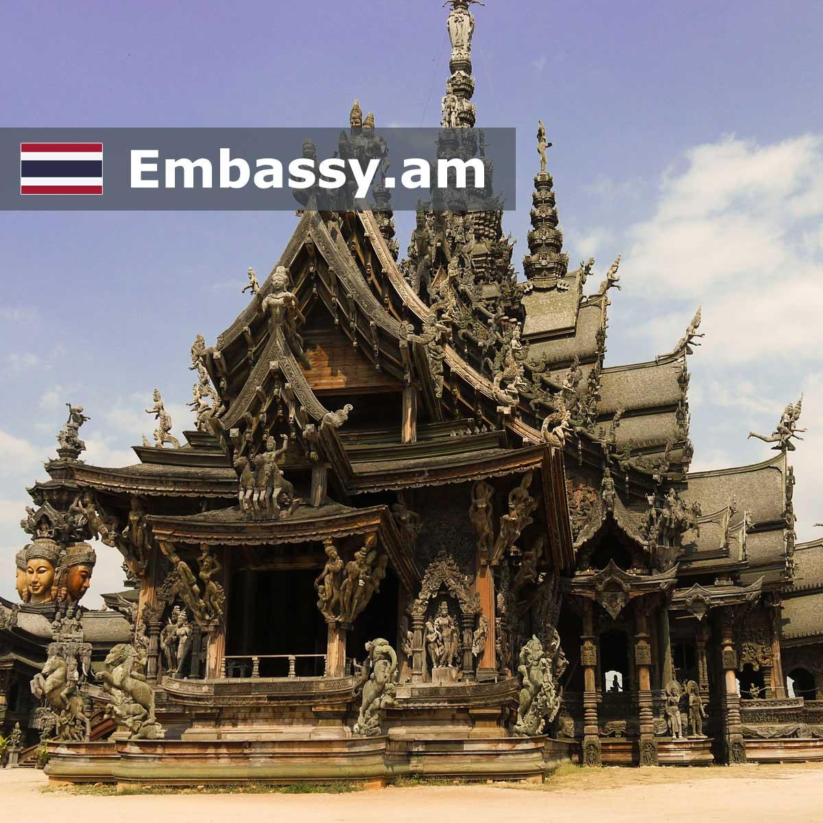 Паттайа - Отели в Таиланде - Embassy.am