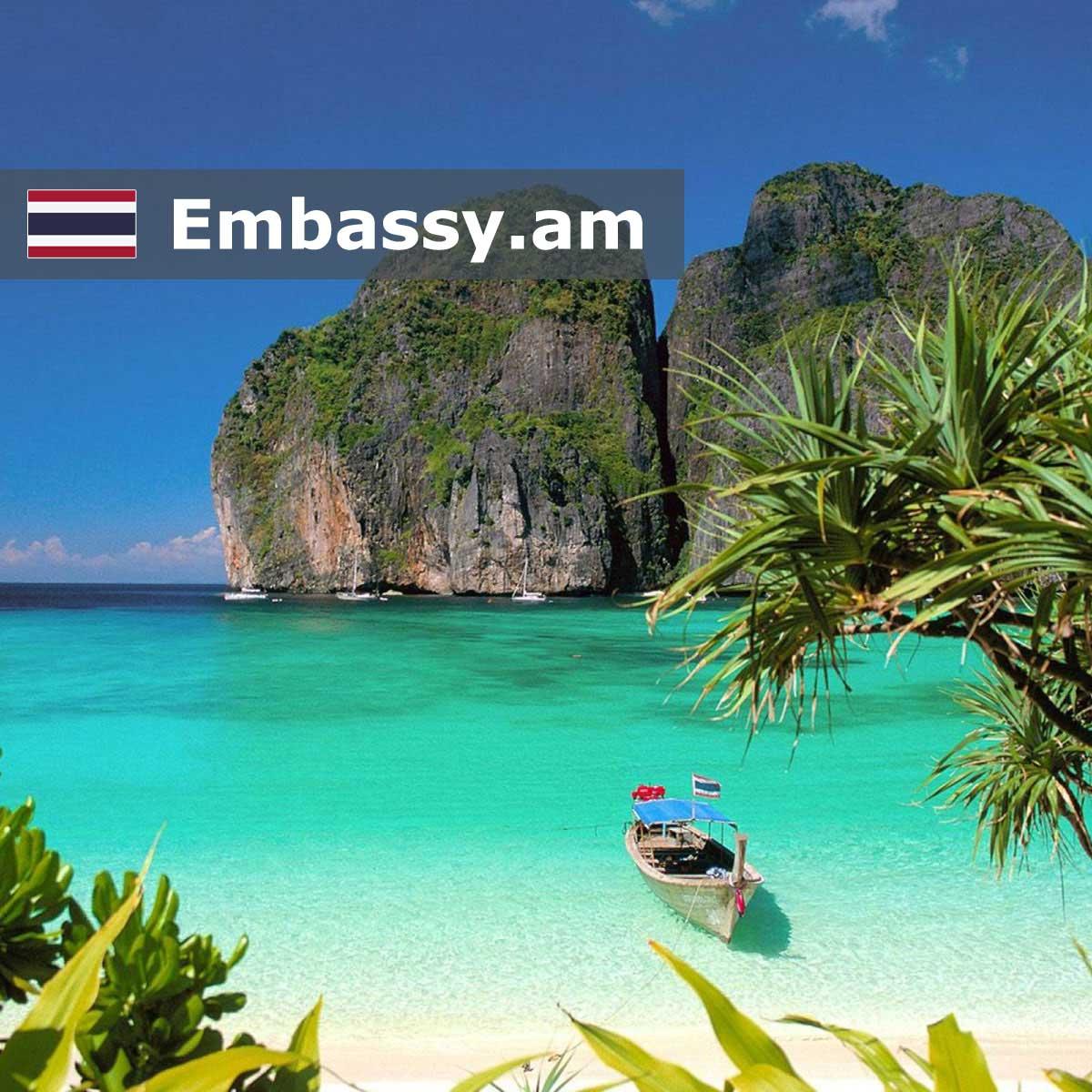 Ко-Пхи-Пхи-Дон - Отели в Таиланде - Embassy.am