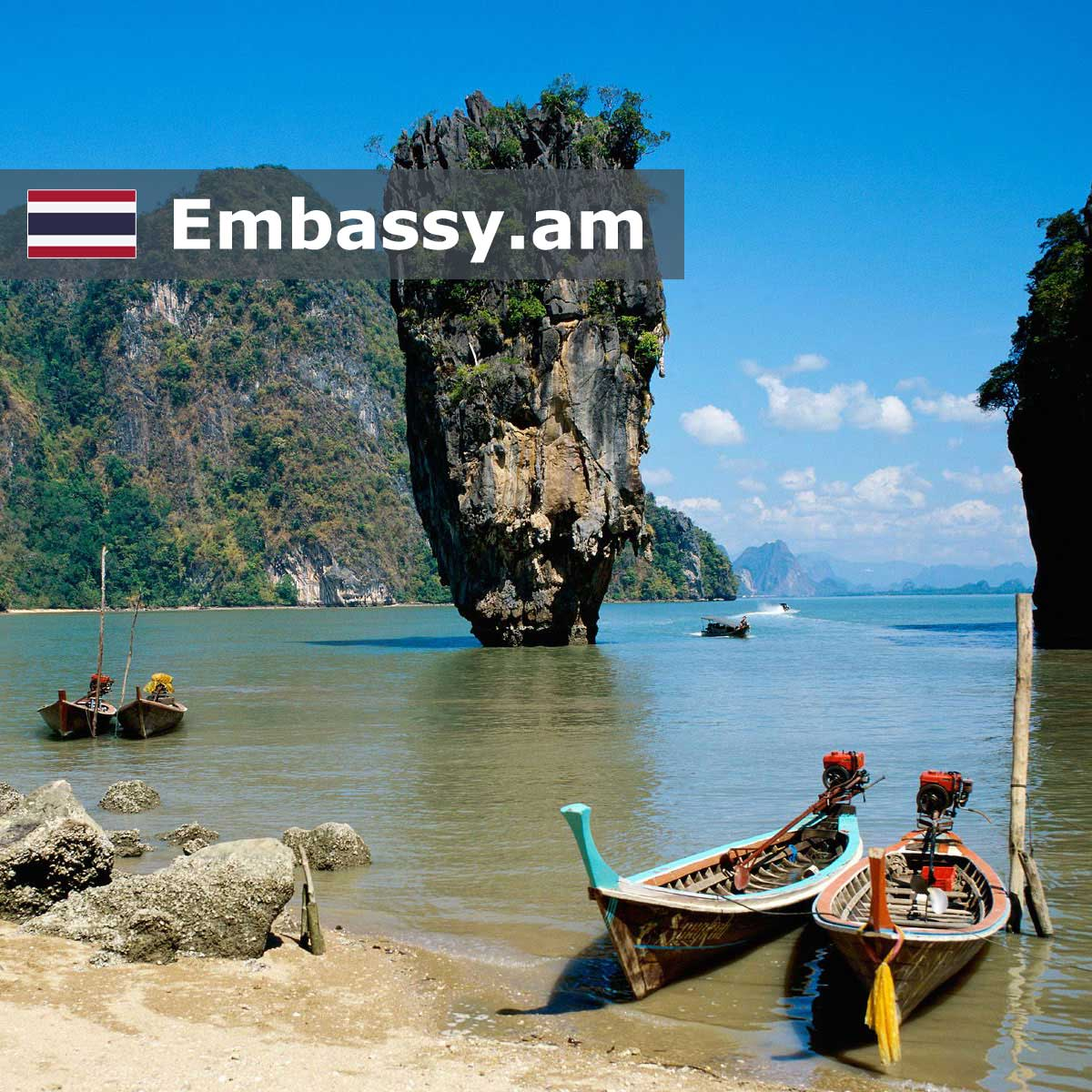 Пхукет - Отели в Таиланде - Embassy.am