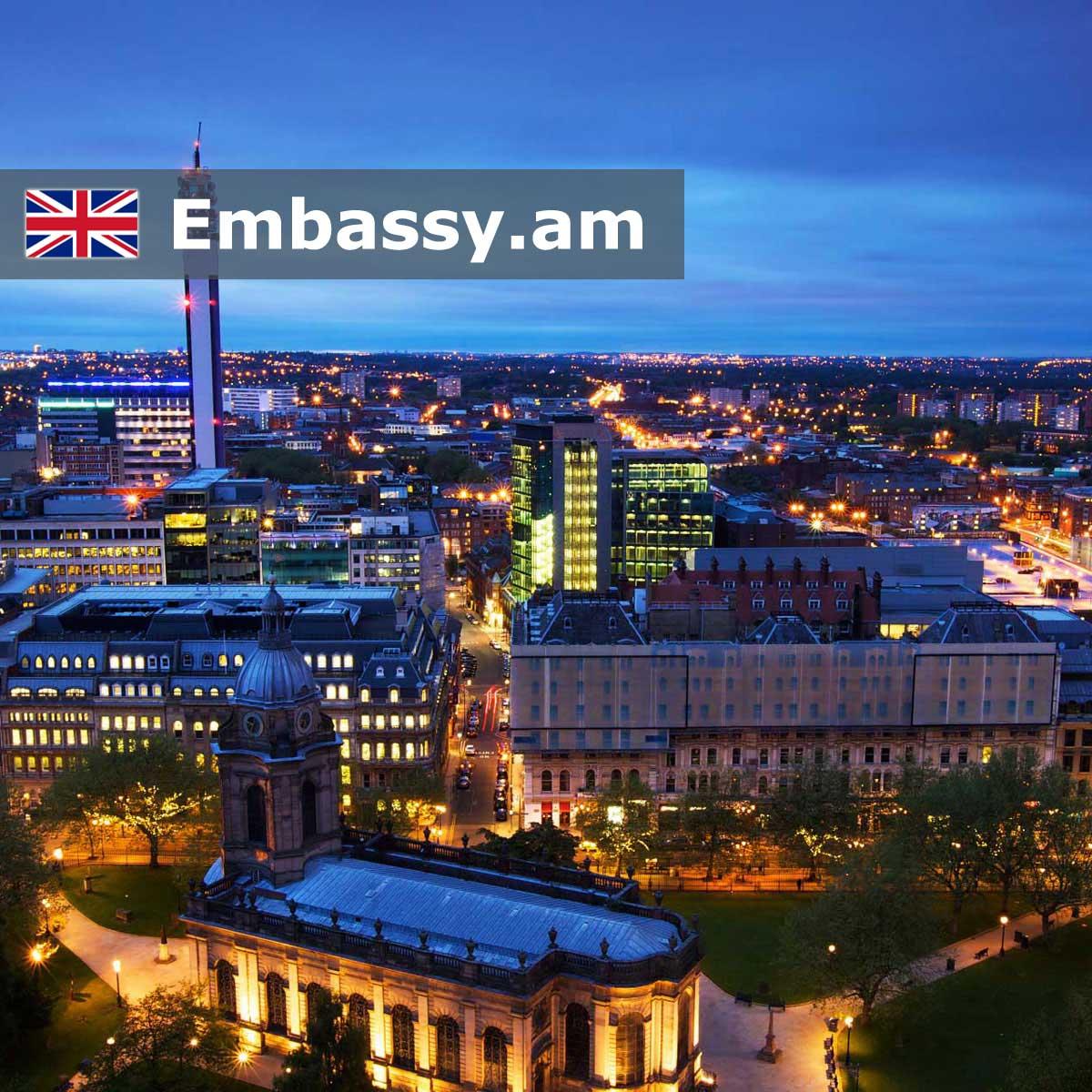 Birmingham - Hotels in United Kingdom - Embassy.am