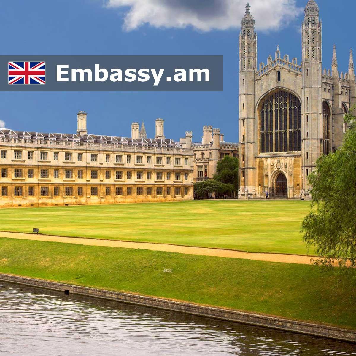 Քեմբրիջ - Հյուրանոցներ Միացյալ Թագավորությունում - Embassy.am
