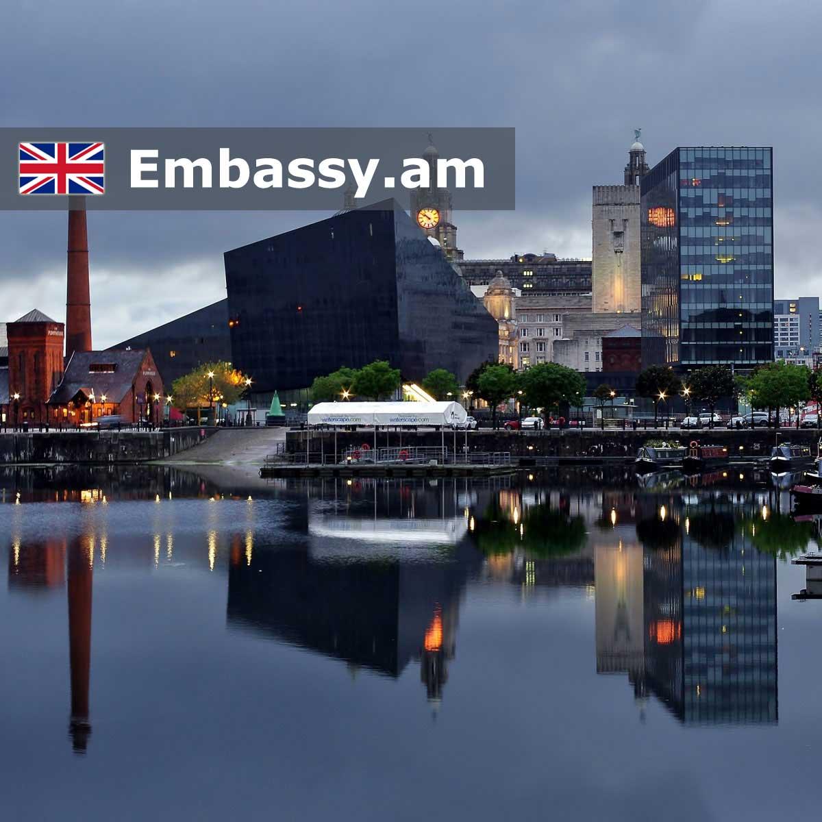 Լիվերպուլ - Հյուրանոցներ Միացյալ Թագավորությունում - Embassy.am