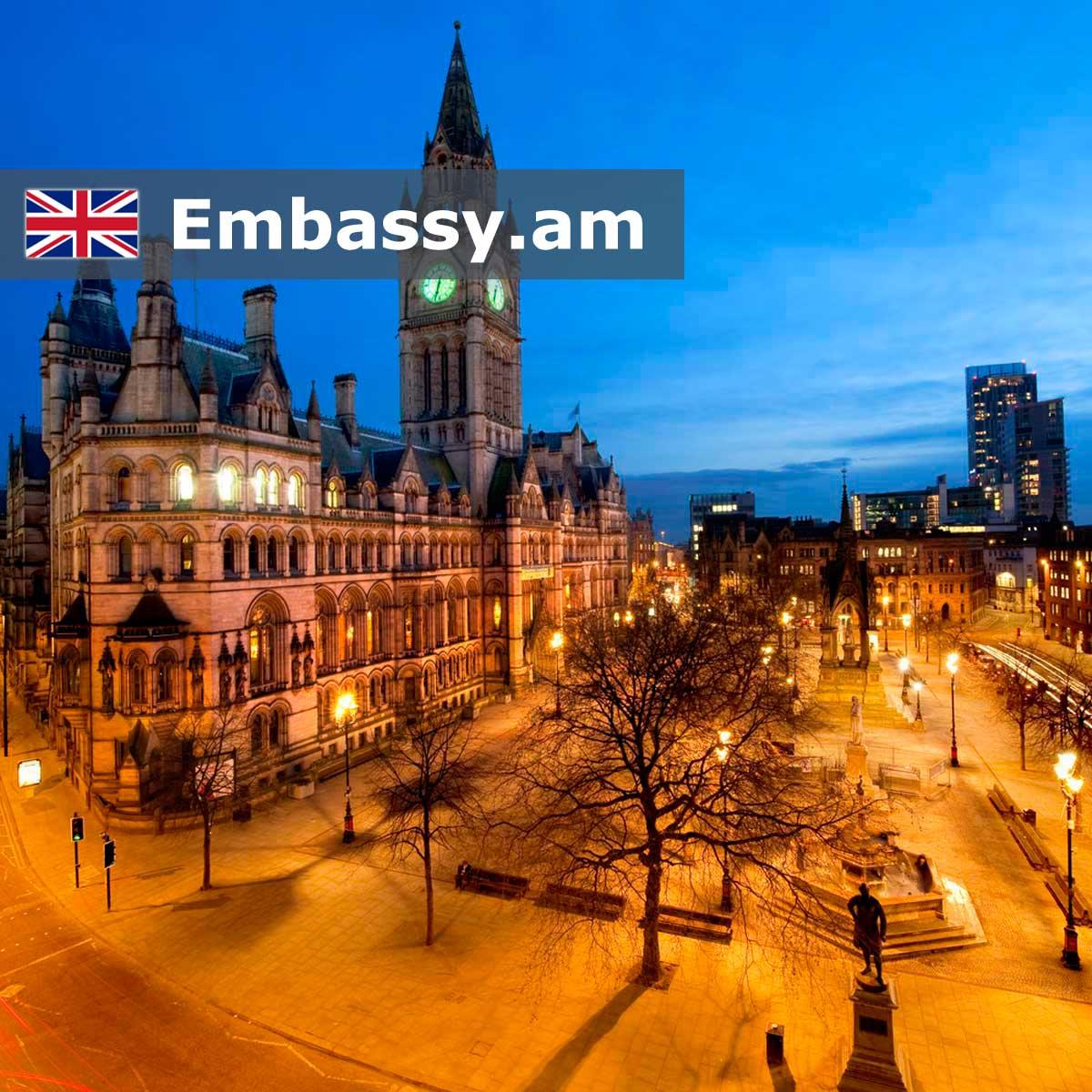 Մանչեստր - Հյուրանոցներ Միացյալ Թագավորությունում - Embassy.am