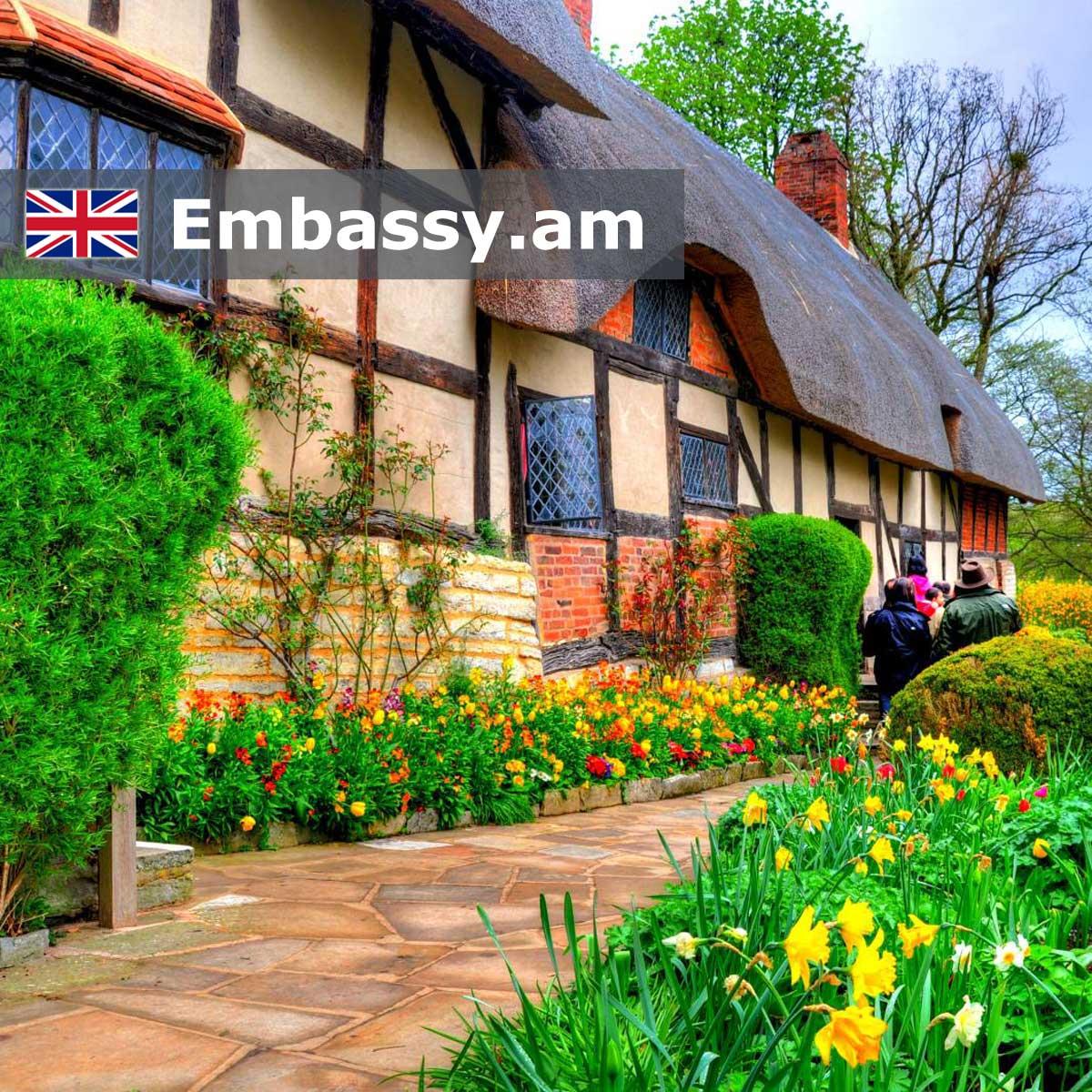 Էյվոնի Ստրատֆորդ - Հյուրանոցներ Միացյալ Թագավորությունում - Embassy.am