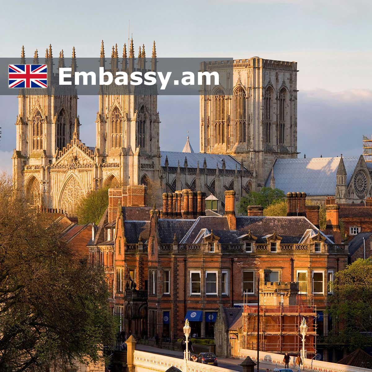 Յորքը - Հյուրանոցներ Միացյալ Թագավորությունում - Embassy.am