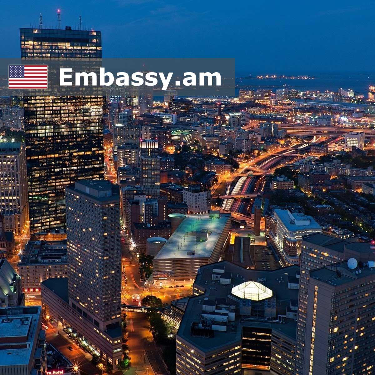 Бостон - Отели в США - Embassy.am