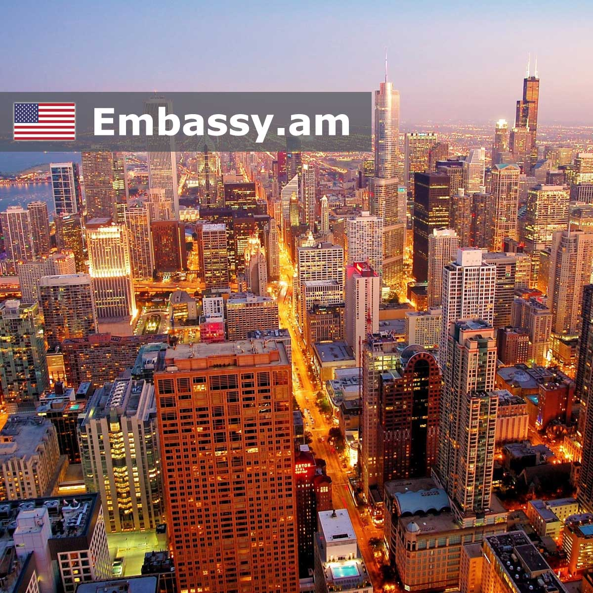 Chicago - Hotels in United States of America - Embassy.am