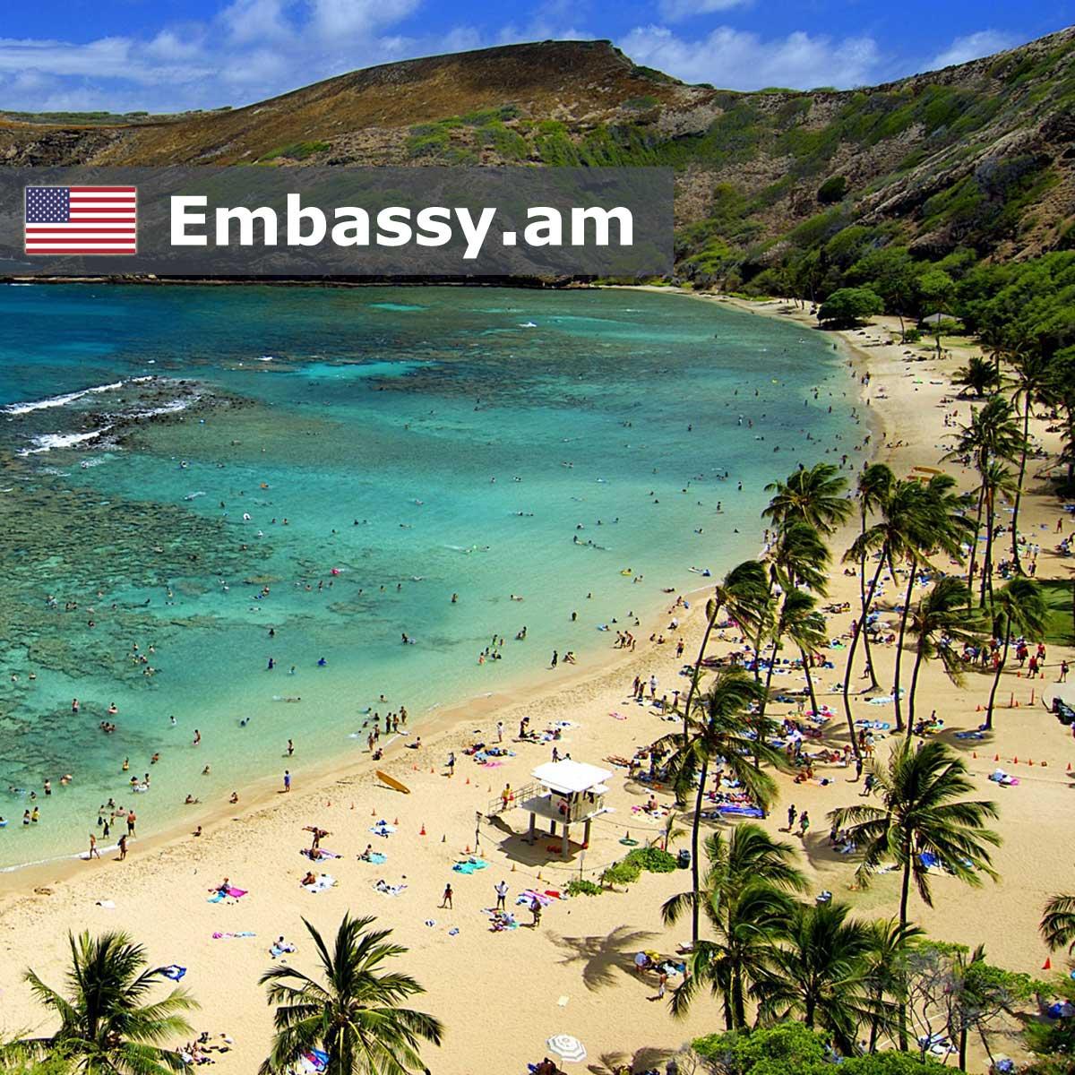 Гавайи - Отели в США - Embassy.am