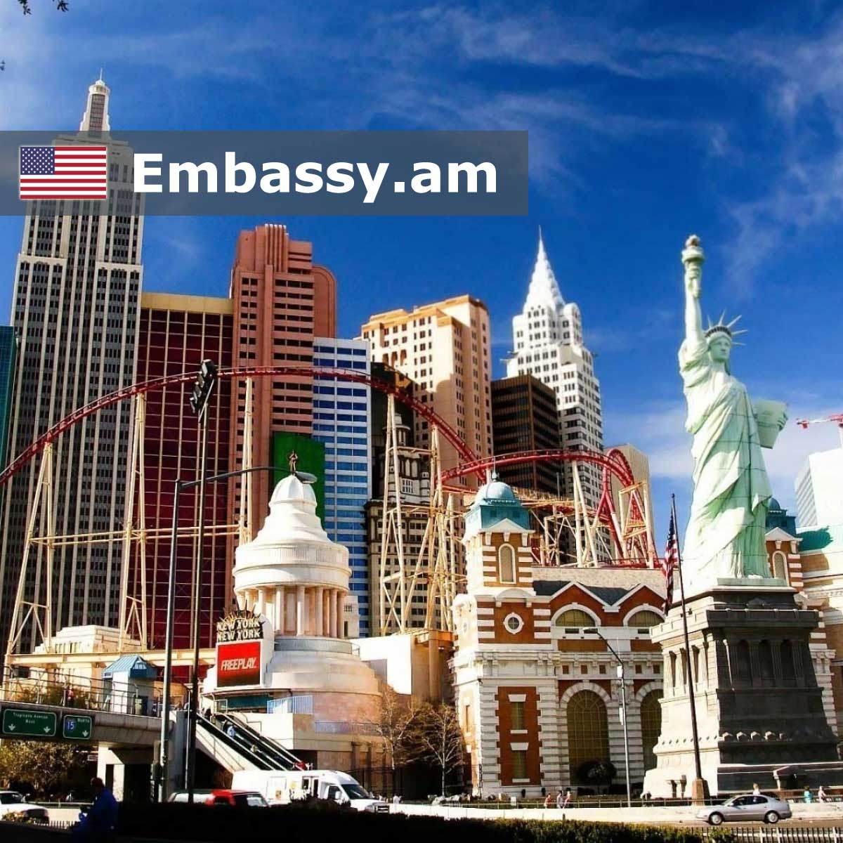 Лас-Вегас - Отели в США - Embassy.am