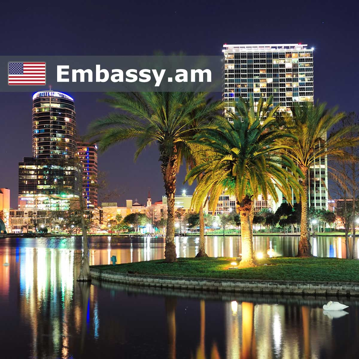 Orlando - Hotels in United States of America - Embassy.am