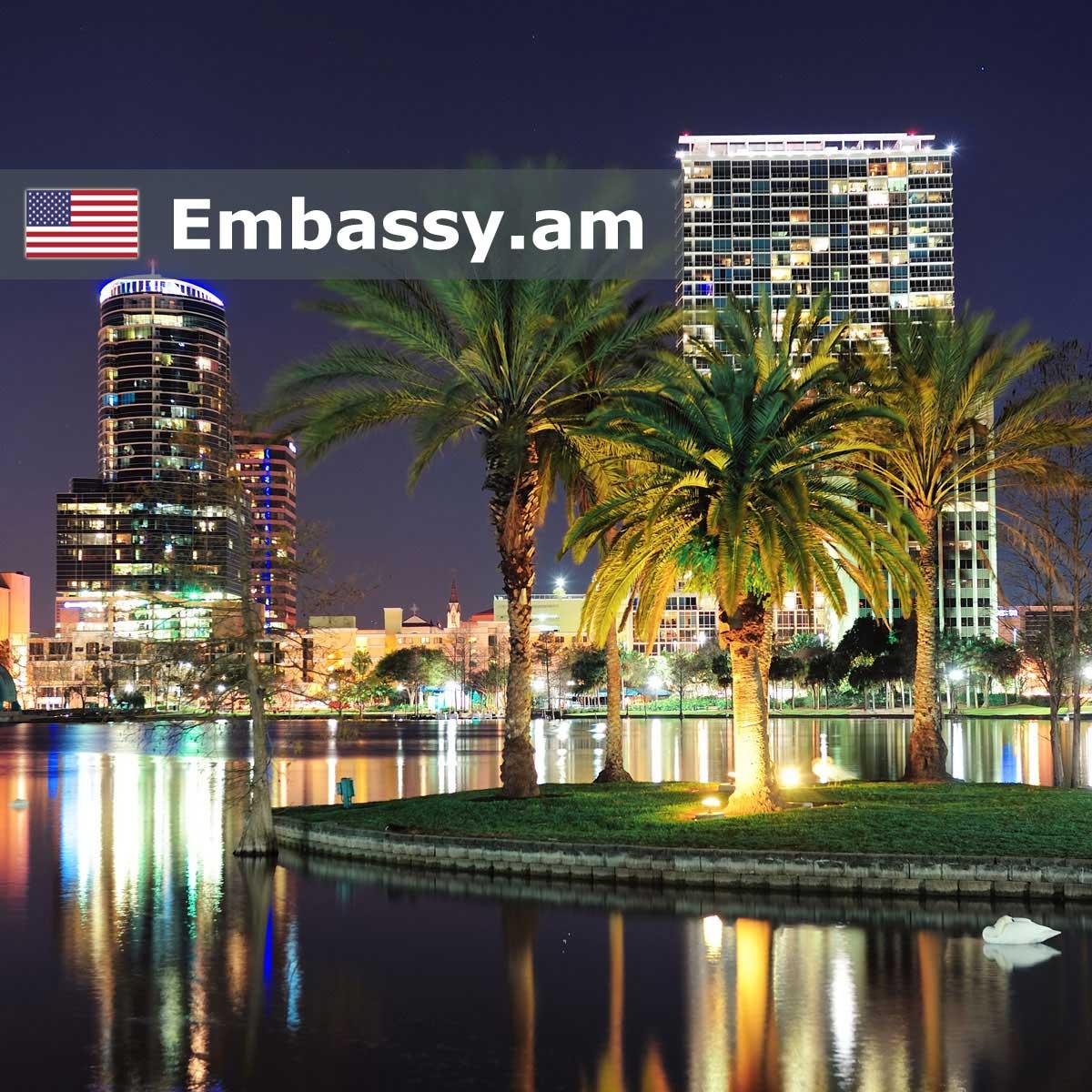 Орландо - Отели в США - Embassy.am