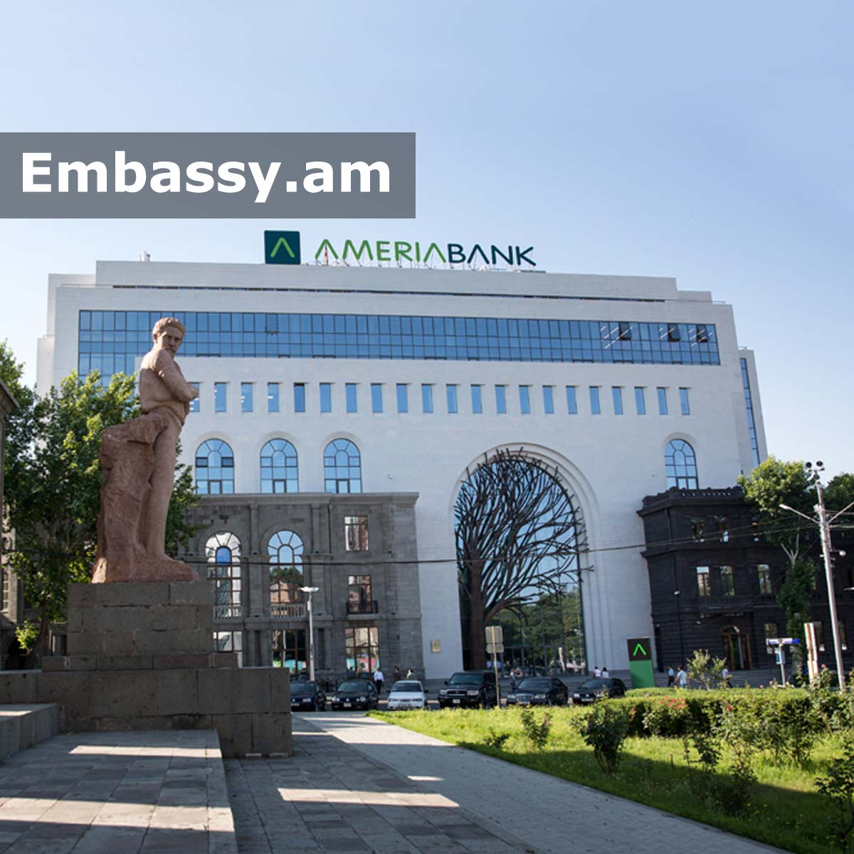 Office of the Asian Development Bank in Armenia: www.embassy.am