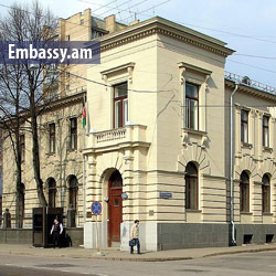 Embassy of Afghanistan in Moscow, Russia: www.embassy.am