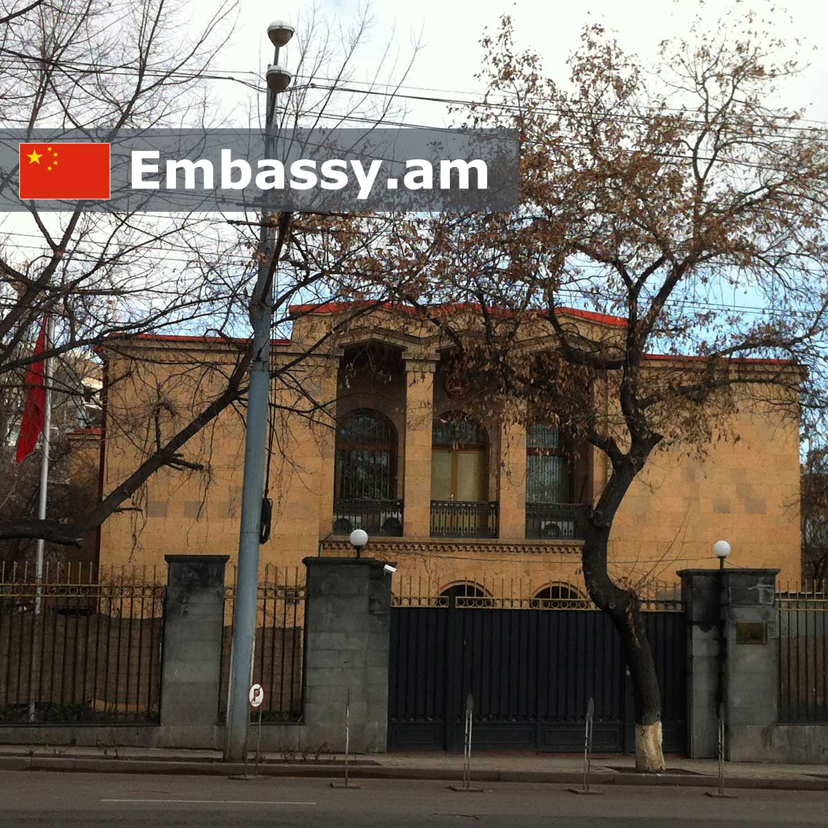 Embassy of China in Armenia: www.embassy.am