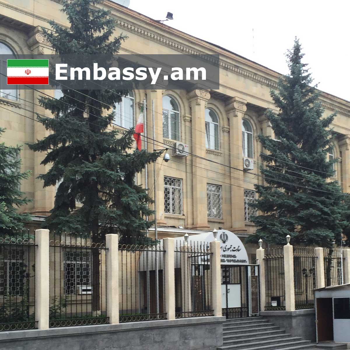 Embassy of Iran in Armenia: www.embassy.am
