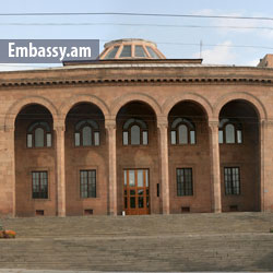 International Science and Technology Center in Armenia: www.embassy.am