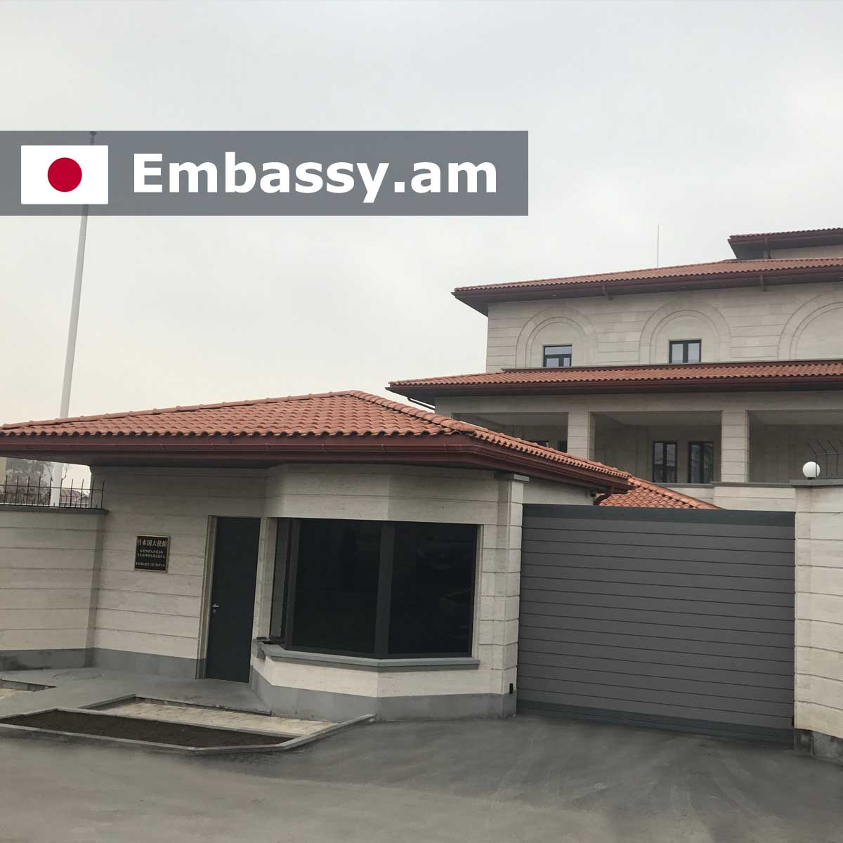 Embassy of Japan in Armenia: www.embassy.am