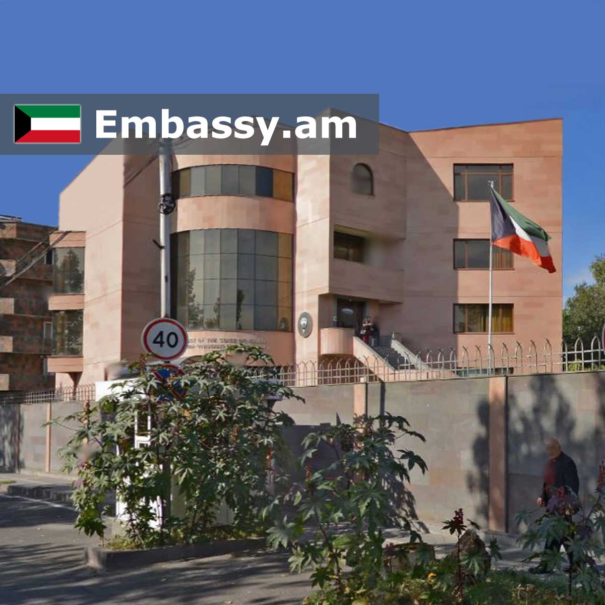 Embassy of the State of Kuwait in Armenia - Embassy.am
