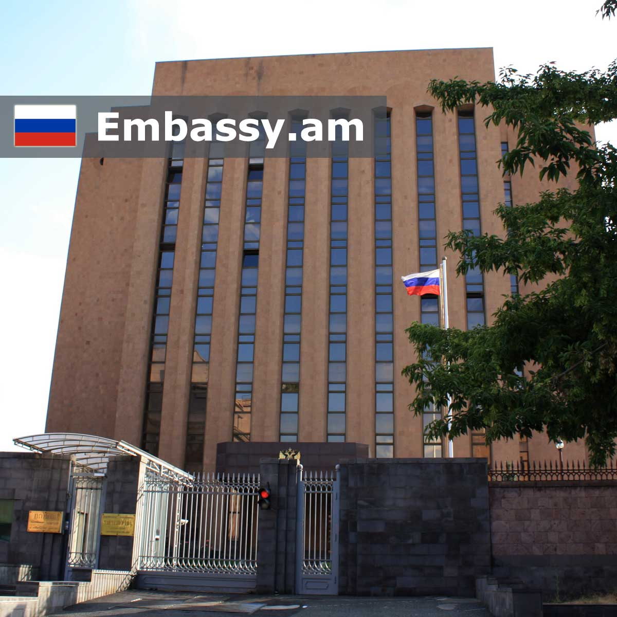 Embassy of Russia in Armenia: www.embassy.am