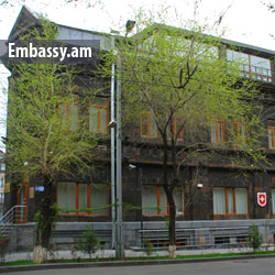 Swiss Agency for Development and Cooperation in Armenia: www.embassy.am