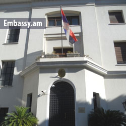 Embassy of Serbia in Athens, Greece: www.embassy.am