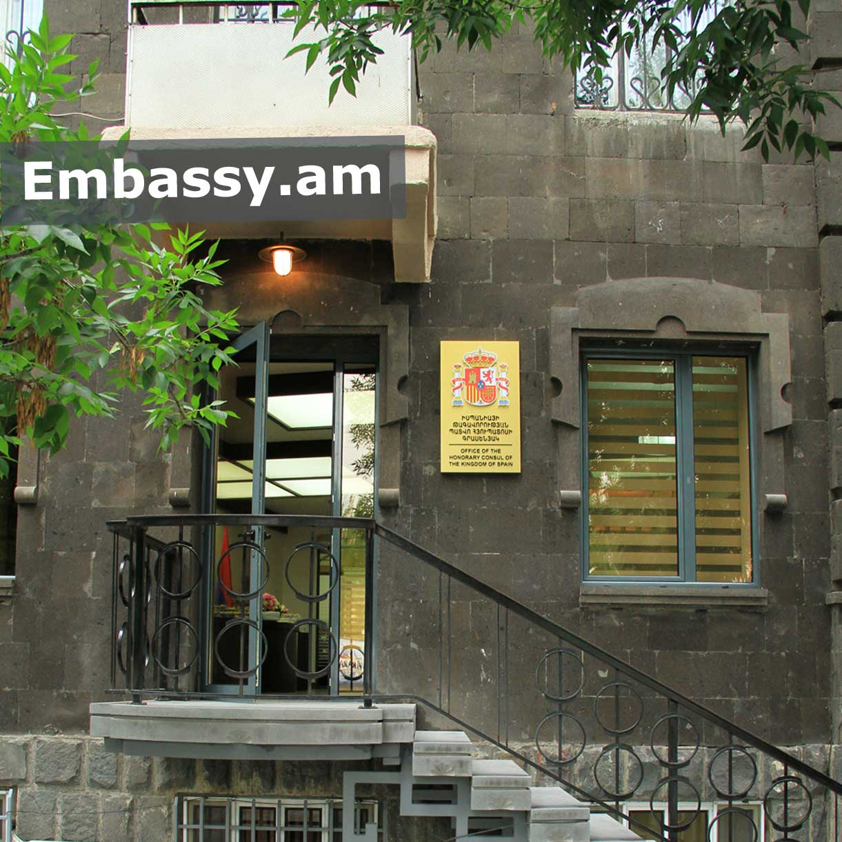 Office of the Honorary Consul of Spain in Yerevan: www.embassy.am