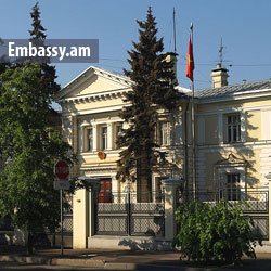 Embassy of Vietnam in Moscow, Russia: www.embassy.am
